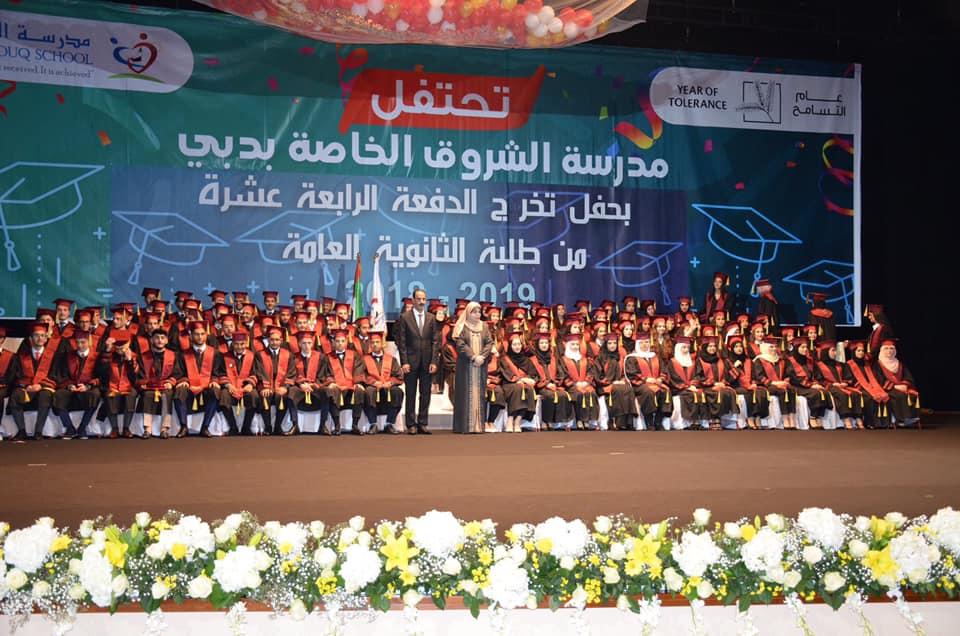 مباارك نجاح طلاب و طالبات الثانويه العامه...