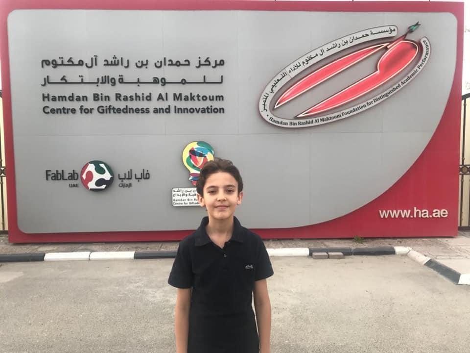 مسابقة مبتكرون للشيخ حمدان بن راشد على مستوى الامارات